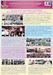 thumbnail วารสาร มีนาคม 2558